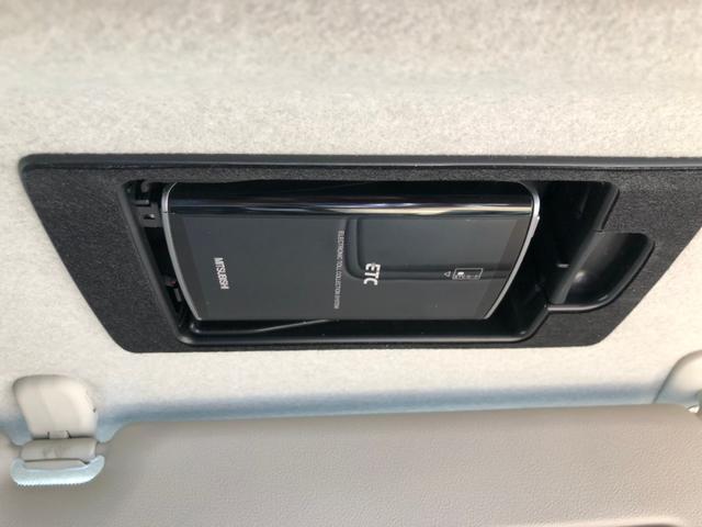 20S-スカイアクティブ 両側電動スライドドア 純正SDナビTV バックカメラ アイドリングストップ スマートキー オート・フォグライト ステアリングリモコン プライバシーガラス  ウォークスルー フルセグ BTオーディオ(31枚目)
