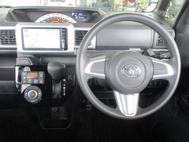 L SAII タイヤ新品 SDナビ 両側電動スライド ワンセグTV スマートキー Bluetooth接続 アイドリングストップ ドライブレコーダー ベンチシート 純正アルミ(23枚目)