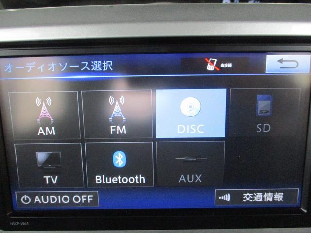 L SAII タイヤ新品 SDナビ 両側電動スライド ワンセグTV スマートキー Bluetooth接続 アイドリングストップ ドライブレコーダー ベンチシート 純正アルミ(26枚目)