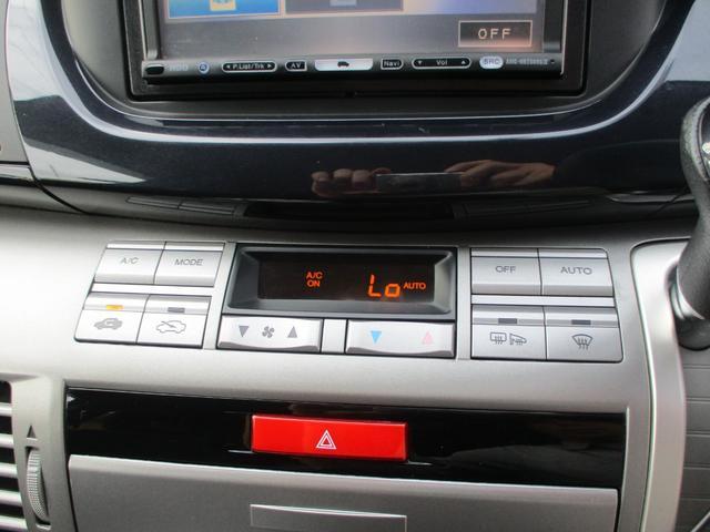 20X Sパッケージ HDDナビゲーション フルセグTV 純正16インチアルミホィール 衝突安全ボディ バックカメラ ETC キーレスエントリー ディスチャージヘッドライト フォグライト オートエアコン(17枚目)