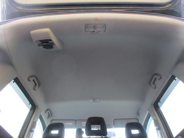 20X Sパッケージ HDDナビゲーション フルセグTV 純正16インチアルミホィール 衝突安全ボディ バックカメラ ETC キーレスエントリー ディスチャージヘッドライト フォグライト オートエアコン(35枚目)