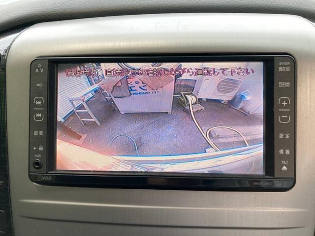 AS 後席モニター 純正HDDナビ バックカメラ ETC 反転シート DVD再生 フルフラット 17インチAW ステアリモコン 本革巻きステア 3列7人乗り プライバシーガラス(13枚目)