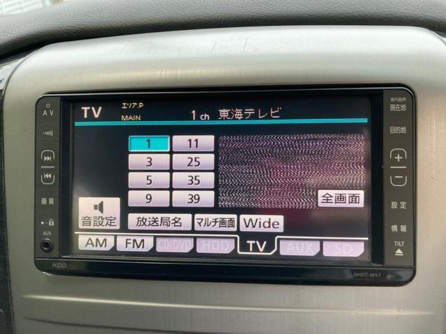 AS 後席モニター 純正HDDナビ バックカメラ ETC 反転シート DVD再生 フルフラット 17インチAW ステアリモコン 本革巻きステア 3列7人乗り プライバシーガラス(14枚目)