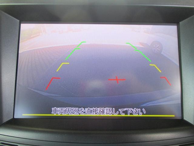 2.5GTアイサイトSパッケージ 4WD HDDナビ 本革シート Bluetooth接続 バックカメラ 追従クルコン パワーシート シートヒーター ETC STIアルミホイール(27枚目)