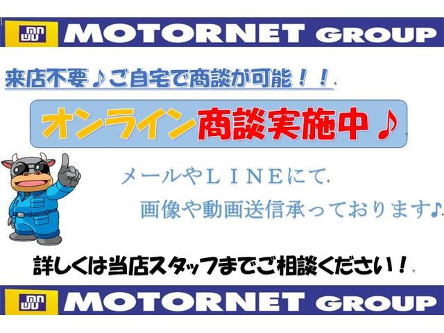 T SDナビ Bluetooth接続 スマートキー ETC HIDヘッド ベンチシート オートライト 純正アルミ DVD/CD再生 ステアリモコン 革巻きステアリング(2枚目)
