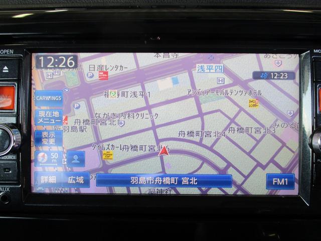 T SDナビ Bluetooth接続 スマートキー ETC HIDヘッド ベンチシート オートライト 純正アルミ DVD/CD再生 ステアリモコン 革巻きステアリング(26枚目)