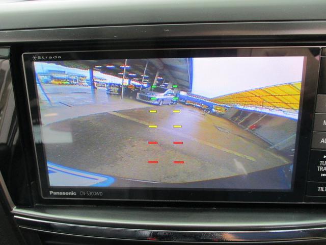 2.5iアイサイト アルカンターラセレクション 4WD ワンオーナー クリアランスソナ 衝突被害軽減ブレーキ SDナビ フルセグTV バックカメラ 追従クルコン アイドリングストップ ETC スマートキー HIDライト 電動シート パドルシフト(30枚目)