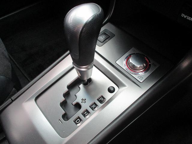 2.5iアイサイト アルカンターラセレクション 4WD ワンオーナー クリアランスソナ 衝突被害軽減ブレーキ SDナビ フルセグTV バックカメラ 追従クルコン アイドリングストップ ETC スマートキー HIDライト 電動シート パドルシフト(32枚目)