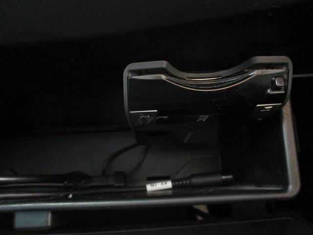 2.5iアイサイト アルカンターラセレクション 4WD ワンオーナー クリアランスソナ 衝突被害軽減ブレーキ SDナビ フルセグTV バックカメラ 追従クルコン アイドリングストップ ETC スマートキー HIDライト 電動シート パドルシフト(35枚目)
