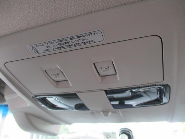2.5iアイサイト アルカンターラセレクション 4WD ワンオーナー クリアランスソナ 衝突被害軽減ブレーキ SDナビ フルセグTV バックカメラ 追従クルコン アイドリングストップ ETC スマートキー HIDライト 電動シート パドルシフト(37枚目)