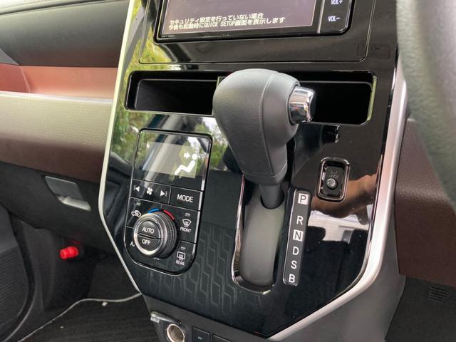G コージーエディション 両側電動スライドドア 純正SDナビ フルセグTV バックカメラ クルーズコントロール アイドリングストップ シートヒーター ETC スマートキー ウォークスルー ステアリングリモコン 衝突軽減ブレーキ(31枚目)