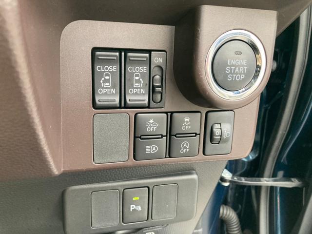 G コージーエディション 両側電動スライドドア 純正SDナビ フルセグTV バックカメラ クルーズコントロール アイドリングストップ シートヒーター ETC スマートキー ウォークスルー ステアリングリモコン 衝突軽減ブレーキ(33枚目)