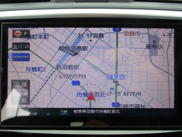 1.6GTアイサイト アドバンスドセーフティーパッケージ 4WD 純正SDナビ フルセグTV バックカメラ Bluetooth接続 衝突被害軽減ブレーキ 追従クルコン アイドリングストップ スマートキー LEDヘッドランプ 電動シート ターボ パドルシフト(26枚目)