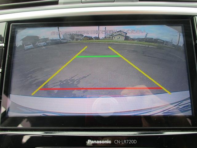 1.6GTアイサイト アドバンスドセーフティーパッケージ 4WD 純正SDナビ フルセグTV バックカメラ Bluetooth接続 衝突被害軽減ブレーキ 追従クルコン アイドリングストップ スマートキー LEDヘッドランプ 電動シート ターボ パドルシフト(27枚目)