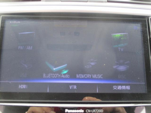 1.6GTアイサイト アドバンスドセーフティーパッケージ 4WD 純正SDナビ フルセグTV バックカメラ Bluetooth接続 衝突被害軽減ブレーキ 追従クルコン アイドリングストップ スマートキー LEDヘッドランプ 電動シート ターボ パドルシフト(28枚目)