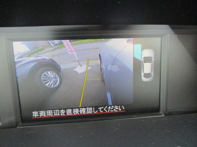 1.6GTアイサイト アドバンスドセーフティーパッケージ 4WD 純正SDナビ フルセグTV バックカメラ Bluetooth接続 衝突被害軽減ブレーキ 追従クルコン アイドリングストップ スマートキー LEDヘッドランプ 電動シート ターボ パドルシフト(29枚目)
