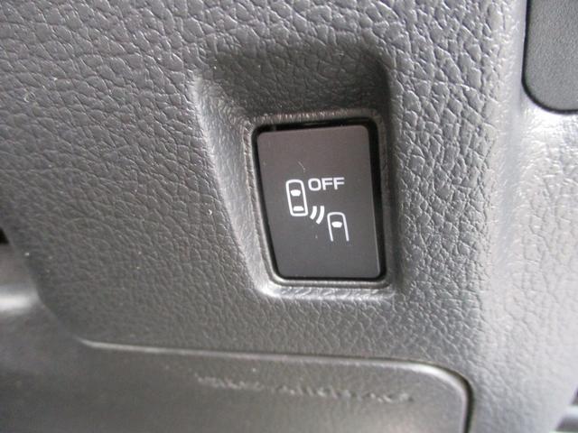 1.6GTアイサイト アドバンスドセーフティーパッケージ 4WD 純正SDナビ フルセグTV バックカメラ Bluetooth接続 衝突被害軽減ブレーキ 追従クルコン アイドリングストップ スマートキー LEDヘッドランプ 電動シート ターボ パドルシフト(34枚目)