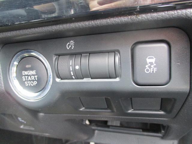 1.6GTアイサイト アドバンスドセーフティーパッケージ 4WD 純正SDナビ フルセグTV バックカメラ Bluetooth接続 衝突被害軽減ブレーキ 追従クルコン アイドリングストップ スマートキー LEDヘッドランプ 電動シート ターボ パドルシフト(35枚目)