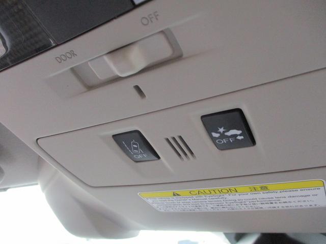 1.6GTアイサイト アドバンスドセーフティーパッケージ 4WD 純正SDナビ フルセグTV バックカメラ Bluetooth接続 衝突被害軽減ブレーキ 追従クルコン アイドリングストップ スマートキー LEDヘッドランプ 電動シート ターボ パドルシフト(36枚目)