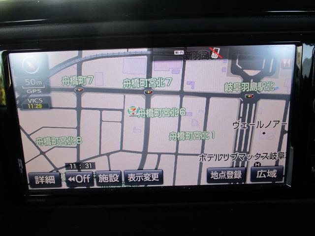 G SDナビ フルセグTV 両側電動スライド バックカメラ Bluetooth接続 オートクルコン オートハイビーム ETC 純正アルミ 革巻きステアリング(28枚目)