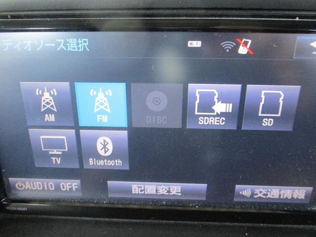 G SDナビ フルセグTV 両側電動スライド バックカメラ Bluetooth接続 オートクルコン オートハイビーム ETC 純正アルミ 革巻きステアリング(29枚目)