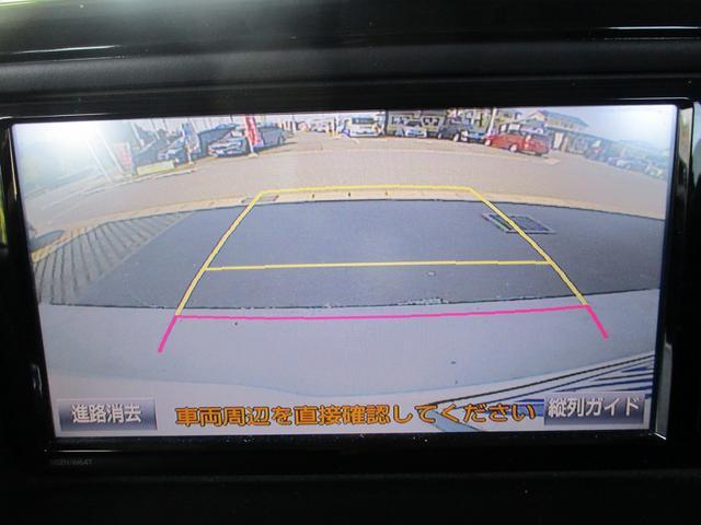 G SDナビ フルセグTV 両側電動スライド バックカメラ Bluetooth接続 オートクルコン オートハイビーム ETC 純正アルミ 革巻きステアリング(30枚目)