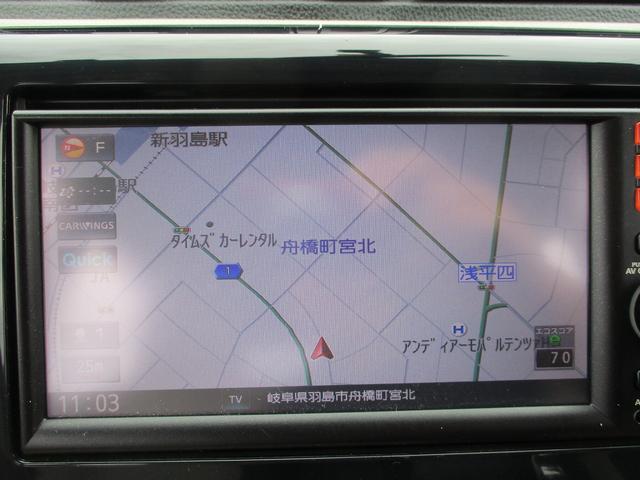 M SDナビ フルセグTV キーレス アイドリングストップ ベンチシート AUX ABS(24枚目)