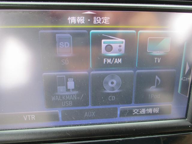 M SDナビ フルセグTV キーレス アイドリングストップ ベンチシート AUX ABS(25枚目)