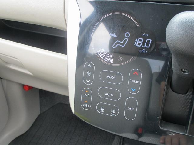 M SDナビ フルセグTV キーレス アイドリングストップ ベンチシート AUX ABS(26枚目)