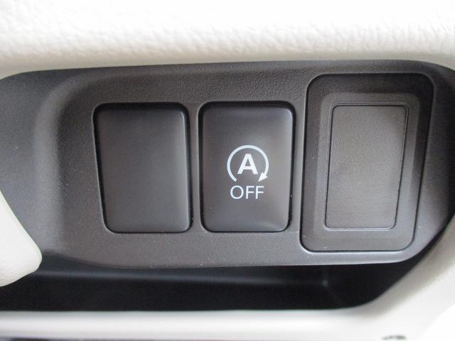 M SDナビ フルセグTV キーレス アイドリングストップ ベンチシート AUX ABS(27枚目)