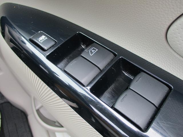 M SDナビ フルセグTV キーレス アイドリングストップ ベンチシート AUX ABS(28枚目)