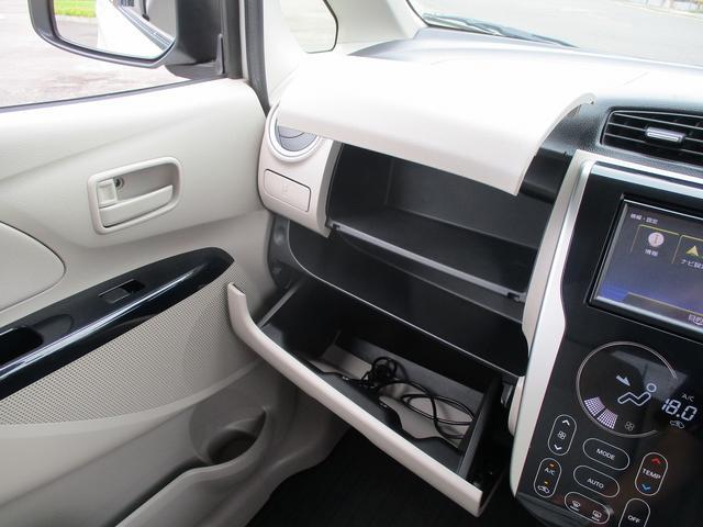 M SDナビ フルセグTV キーレス アイドリングストップ ベンチシート AUX ABS(29枚目)