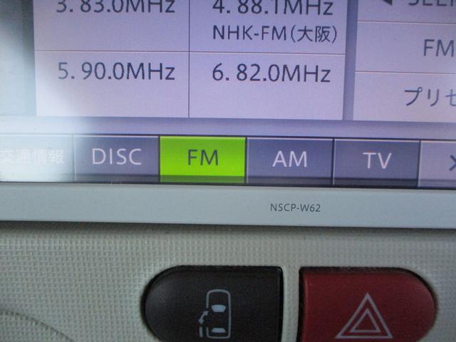 X SDナビ ワンセグTV パワースライド スマートキー バックカメラ Bluetooth接続 ETC アイドリングストップ ステアリモコン(27枚目)