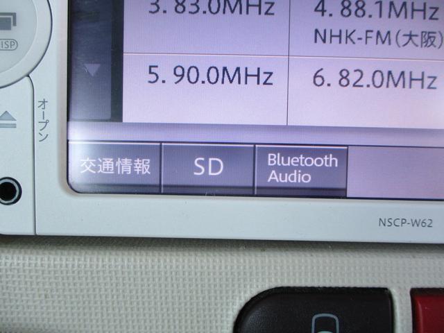 X SDナビ ワンセグTV パワースライド スマートキー バックカメラ Bluetooth接続 ETC アイドリングストップ ステアリモコン(28枚目)