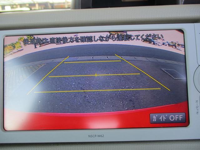 X SDナビ ワンセグTV パワースライド スマートキー バックカメラ Bluetooth接続 ETC アイドリングストップ ステアリモコン(29枚目)