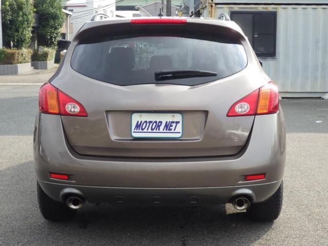 350XV FOUR 4WD サンルーフ 革シート 純正HDDナビ バックカメラ クルーズコントロール ETC スマートキー HID・オート・フォグライト ステアリングリモコン 純正アルミ18インチ(3枚目)