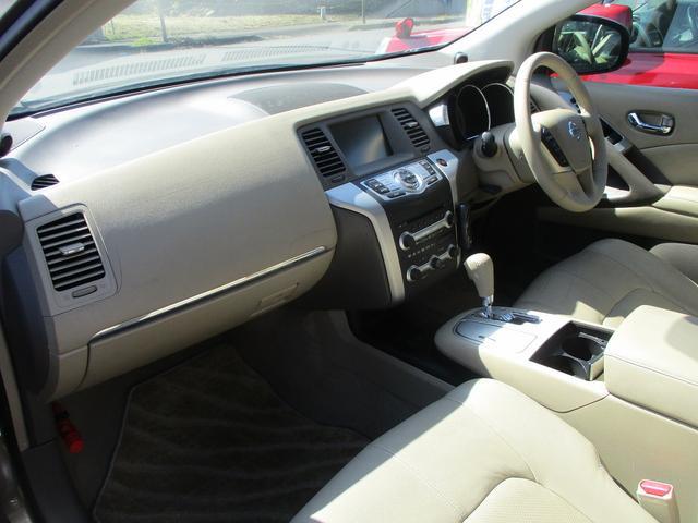 350XV FOUR 4WD サンルーフ 革シート 純正HDDナビ バックカメラ クルーズコントロール ETC スマートキー HID・オート・フォグライト ステアリングリモコン 純正アルミ18インチ(8枚目)