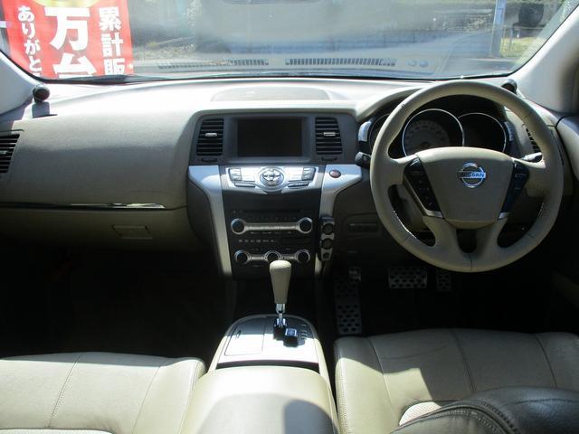 350XV FOUR 4WD サンルーフ 革シート 純正HDDナビ バックカメラ クルーズコントロール ETC スマートキー HID・オート・フォグライト ステアリングリモコン 純正アルミ18インチ(9枚目)