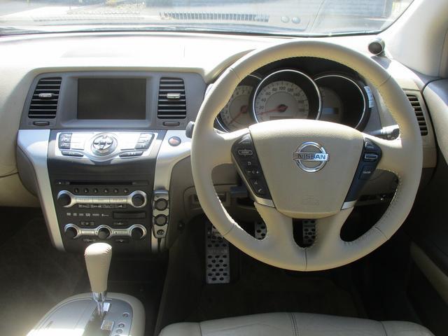 350XV FOUR 4WD サンルーフ 革シート 純正HDDナビ バックカメラ クルーズコントロール ETC スマートキー HID・オート・フォグライト ステアリングリモコン 純正アルミ18インチ(10枚目)