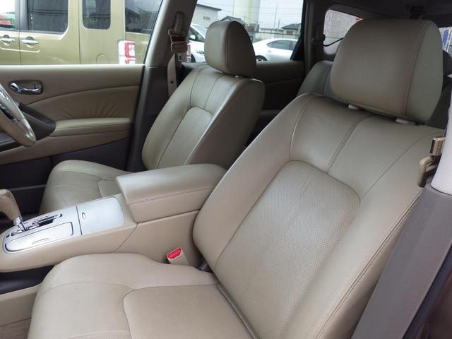 350XV FOUR 4WD サンルーフ 革シート 純正HDDナビ バックカメラ クルーズコントロール ETC スマートキー HID・オート・フォグライト ステアリングリモコン 純正アルミ18インチ(11枚目)