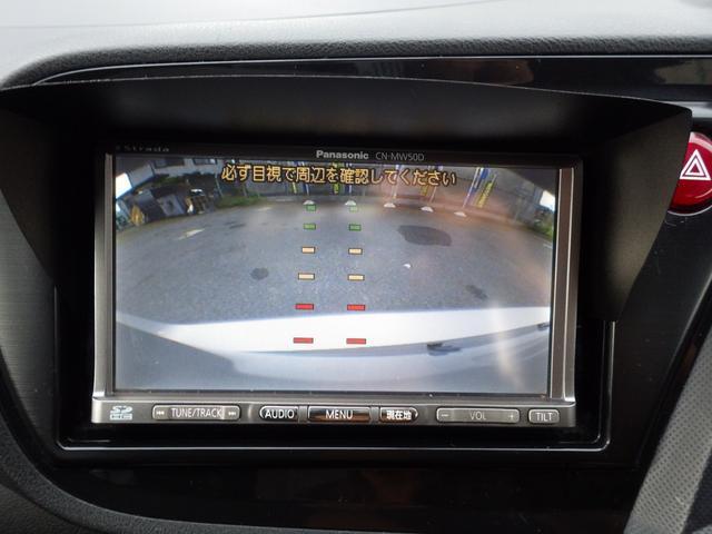 G SDナビTV ETC アイドリングストップ 電動格納ミラー プライバシーガラス(8枚目)
