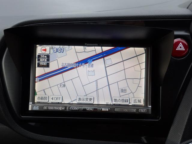 G SDナビTV ETC アイドリングストップ 電動格納ミラー プライバシーガラス(10枚目)