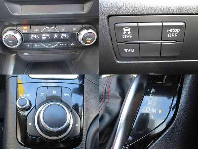 15S Bluetooth接続 純正SDナビ フルセグTV CD/DVD再生 アイドリングストップ クルーズコントロール LED・オート・フォグライト 純正16インチアルミホイール プッシュスタート(8枚目)