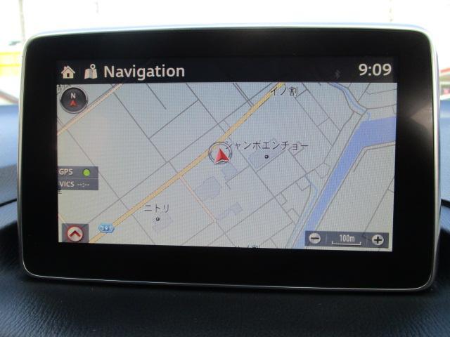 15S Bluetooth接続 純正SDナビ フルセグTV CD/DVD再生 アイドリングストップ クルーズコントロール LED・オート・フォグライト 純正16インチアルミホイール プッシュスタート(25枚目)