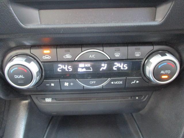 15S Bluetooth接続 純正SDナビ フルセグTV CD/DVD再生 アイドリングストップ クルーズコントロール LED・オート・フォグライト 純正16インチアルミホイール プッシュスタート(26枚目)