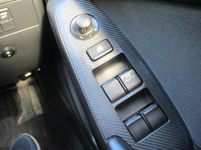 15S Bluetooth接続 純正SDナビ フルセグTV CD/DVD再生 アイドリングストップ クルーズコントロール LED・オート・フォグライト 純正16インチアルミホイール プッシュスタート(30枚目)