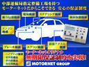 20GT ワンオーナー サンルーフ クリアランスソナー 4WD(18枚目)