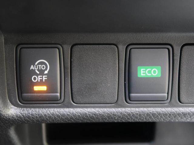 【アイドリングストップ】信号待ちなどでガソリンの無駄遣いを解消する機能です。スイッチ一つで機能のON/OFFができます♪