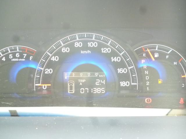 実走行距離71,385kmです。