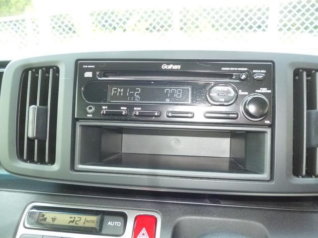 CDとラジオが付いています。ホンダ純正Gathers CX-154C
